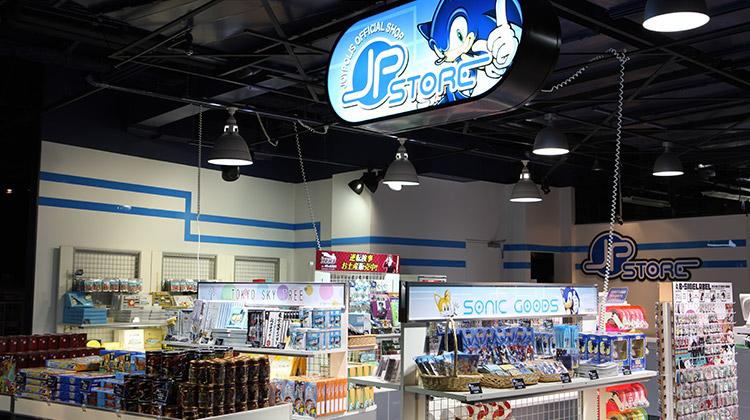 Jp Store 1st Floor Shops Tokyo Joypolis