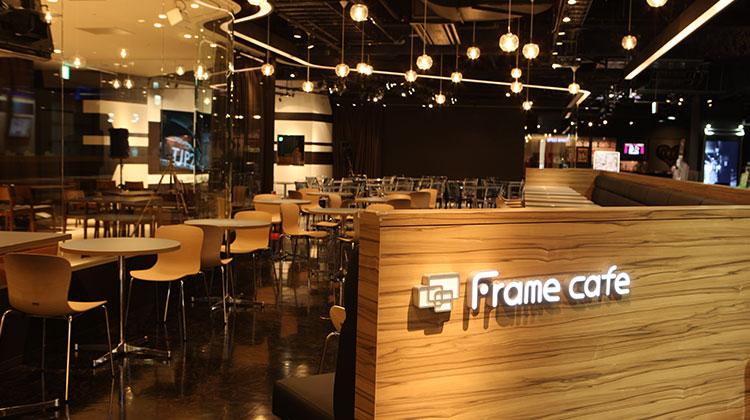 フレーム カフェ
